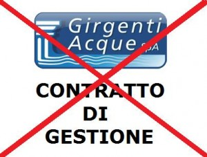girgacque_no