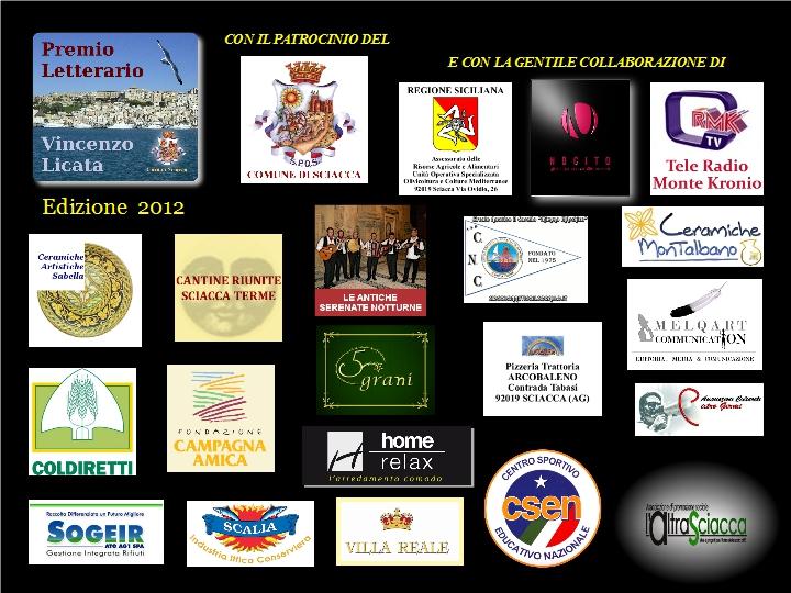 17-sponsor