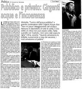 articolo_controvoce_incoerenza_girgenti_acque
