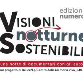 visioni-notturne-sostenibili-2015